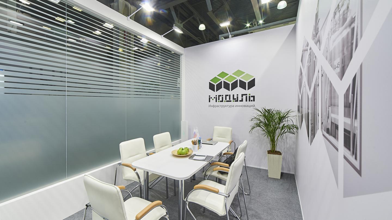 Дизайн стенда в зелено-белом цвете - фото-5