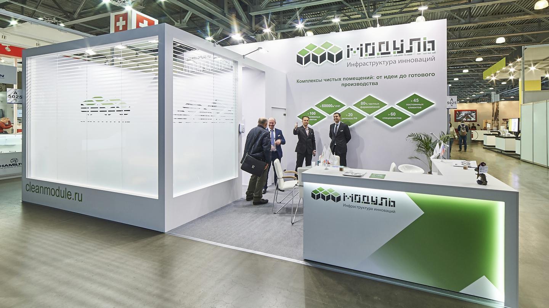 Дизайн стенда в зелено-белом цвете - фото-2