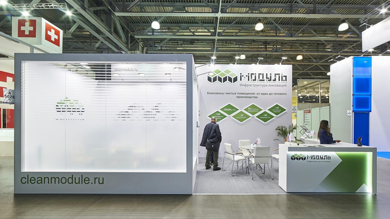 Дизайн стенда в зелено-белом цвете - фото-3