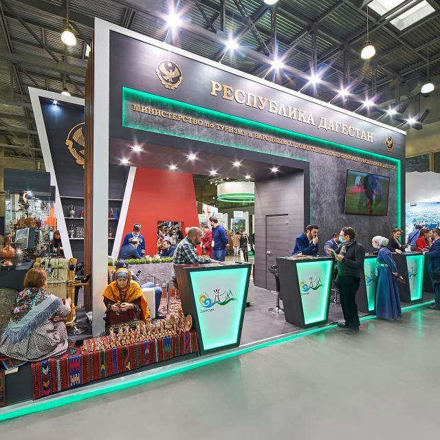 Стенд выставочный Республики Дагестан