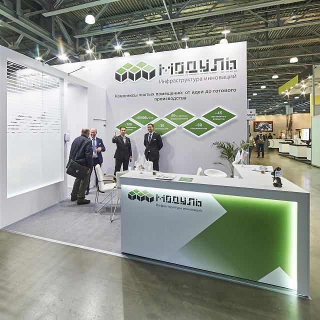 Дизайн стенда в зелено-белом цвете - фото-1