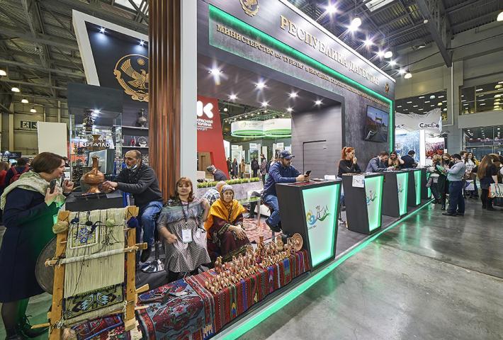 Стенд Республики Дагестан на выставке МИТТ