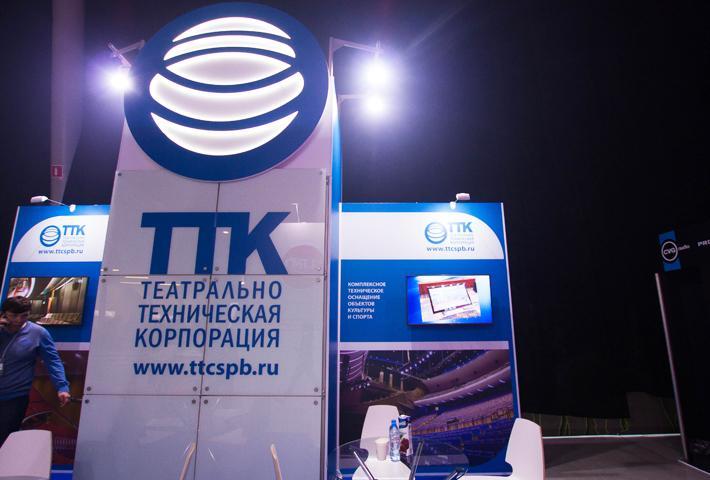 Большой логотип в качестве магнита для посетителей
