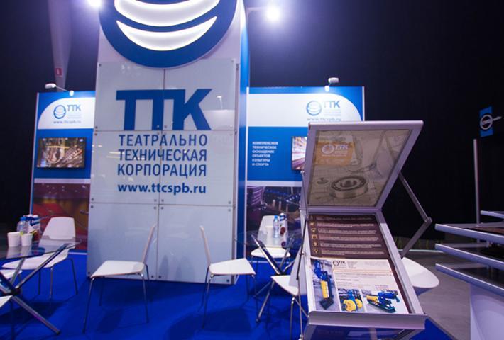 Буклетницы на стенде «Театрально технической корпорации»